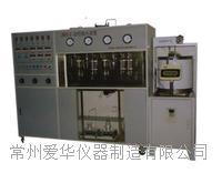 江蘇動態電脫水(鹽)系列試驗裝置