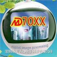 MD7019 美达微电压检测芯片MD7019