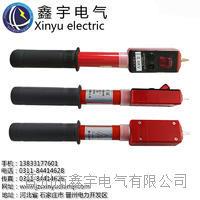 微型伸縮式聲光驗電器