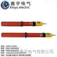 棒式高壓驗電器