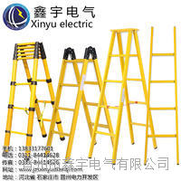 玻璃鋼絕緣人字梯關節梯電工單梯直梯伸縮梯升降梯
