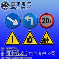 交通道路指示牌標志牌