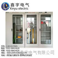 電力安全工具柜移動電工柜