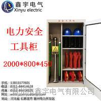 電力安全工具柜小柜子特殊規格支持定制