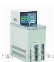 恒温循环器HX-1050支持国货 HX-1050
