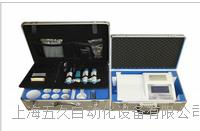 奶粉蛋白质快速检测仪HHX-SJ10DBZ使用要点 HHX-SJ10DBZ