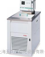 加热制冷浴槽/恒温循环器 FP40-HL直销不贵 FP40-HL