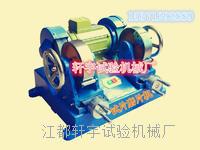 水果视频成年版在线观看磨片機專用砂輪 XY-6072