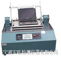 笔记本电脑转轴寿命试验机 HW-6000