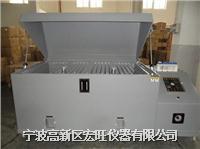 HW-120型盐雾腐蚀试验箱 HW-120