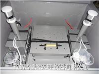 HW-160型复合式盐雾试验机盐雾试验箱