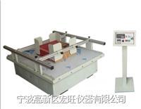 机械式振动试验机宁波哪里生产 HW-100