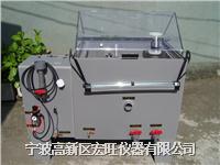 自动补水盐雾试验机无需人员守值