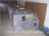 HW-60盐雾试验机