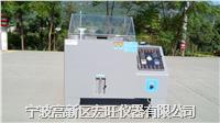 GB/T10125-1997盐雾腐蚀试验箱标准