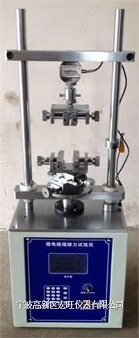 微电脑立式插拔力试验机