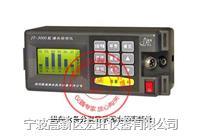 JT-3000型数字滤波漏水检测仪