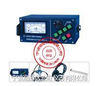 JT-2000型漏水检测仪 测漏仪 查漏仪