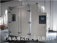 步入式高低溫試驗箱 HC