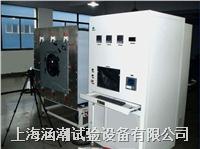 風機性能試驗臺 HC-FL-1600