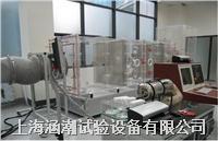 汽車空調風機測試臺 HC-FL-1600