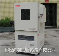 上海高低溫低氣壓試驗箱 HC-NTHP-140