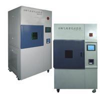 上海臭氧老化箱 HC-CY-200