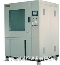 防塵試驗箱 HC-SC-