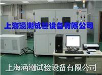 散熱器伺服壓力脈沖試驗臺 HC-PS-1300SS