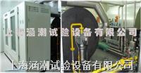 氣體介質冷熱沖擊試驗臺 HC-ZHL-886