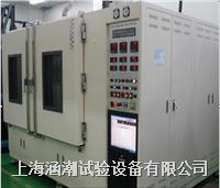 散熱器冷熱循環試驗臺 HC-HL-1200