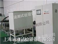 專業散熱器扭振測試臺 HC-NZ-3000
