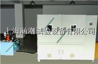 壓力交變試驗機 HC-PS-1200