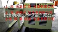 新款多功能碎石沖擊試驗機 HC-mtg-5S
