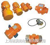 意大利MVE振动电机 MVE60/3,MVE100/3,MVE200/3,MVE300/3,MVE400/3,MVE500