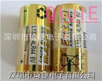防盜器/門鈴遙控器專用4LR44 6V電池