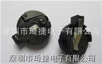 CR2032-3電池座