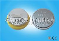 LIR2477焊腳電池3.6V充電電池