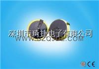 LIR2450充電電池帶線