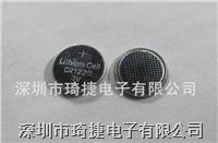 CR1220鋰電池座