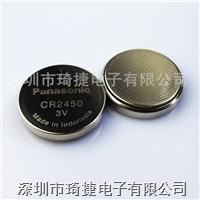 原裝正品鬆下CR2450紐扣電池 CR2450