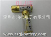 23A 12V遙控器電池 23A 電池