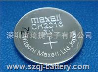 進口CR2016萬勝電池 3v電池 萬勝CR2016 3V 紐扣電池