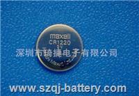 萬勝CR1220紐扣電池 CR1220