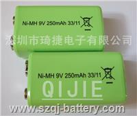 9V充電電池250mAh萬用表測線儀 無線麥克風方形電池 9V充電電池