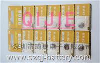 英文5粒卡裝CR1130電池掛卡3V CR1130電池卡裝