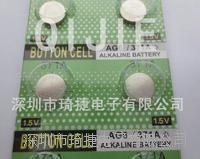 AG6/LR921環保無汞1.5V電池 AG6/LR921