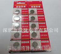 CR1632卡裝電池 CR1632電池