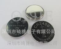 報警器用CR2450電池 CR2450扣式電池