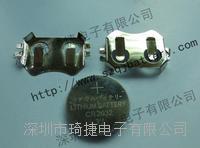 編帶輪裝CR2032電池彈片